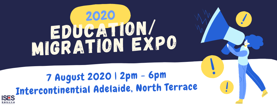 2020 educational\immigration expo